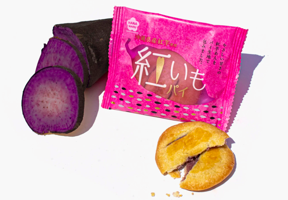 Beniimo Purple Yam Pie